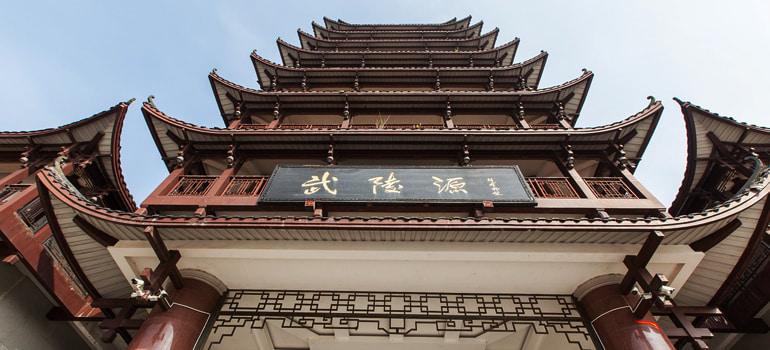 china shops gutscheine noch g nstiger aus asien bestellen. Black Bedroom Furniture Sets. Home Design Ideas