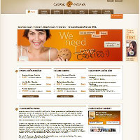 cookie mania-Homepage